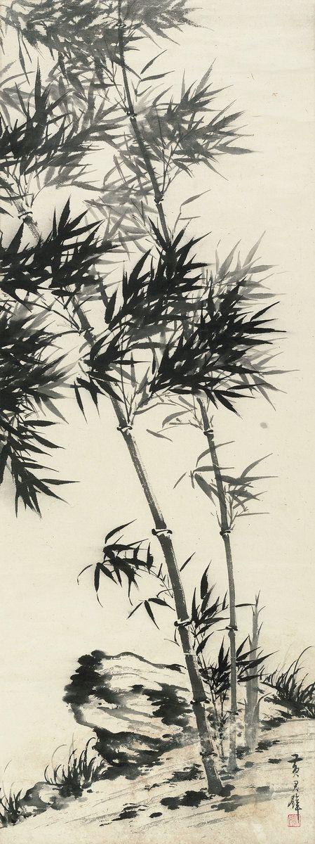 Huang Jinbi (1898-1991), China, BAMBOO AND ROCK