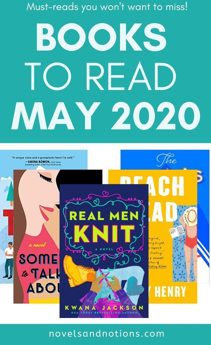 May 2020 Famous Quotes Calendar In 2020