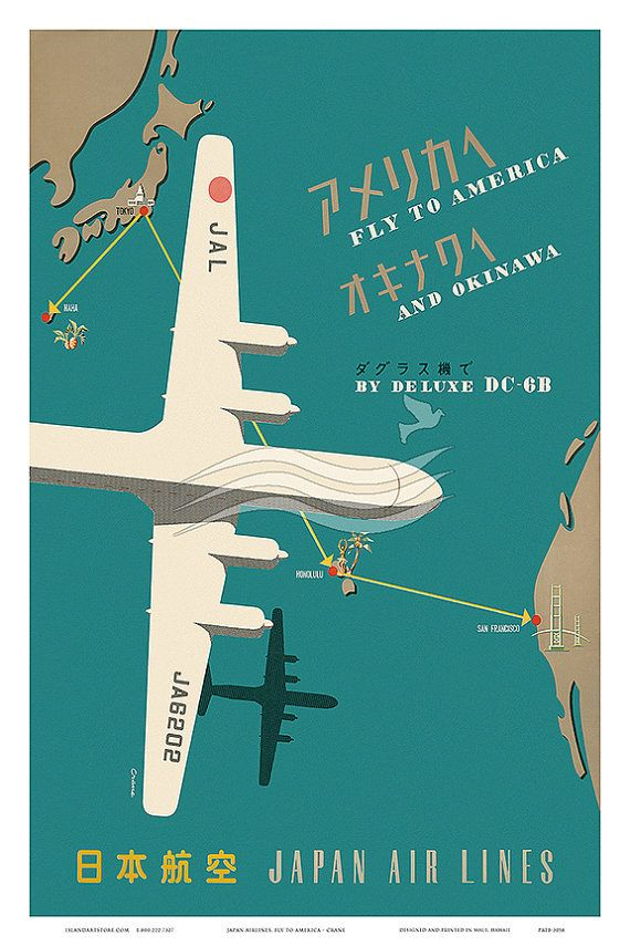 12 x 18 Japan Airlines America Okinawa Vintage by IslandArtStore, $19.98