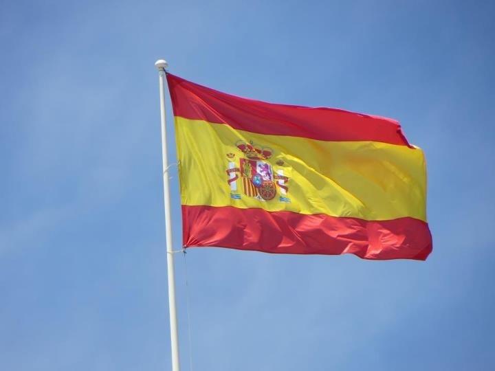 Spanish flag at the royal palace ❤❤