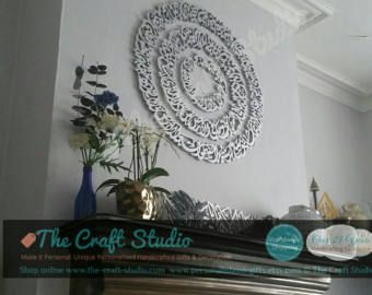 Islamic Wall Art, Gifts U0026 Decor From The Craft Studio By  PersonalIslamicGifts