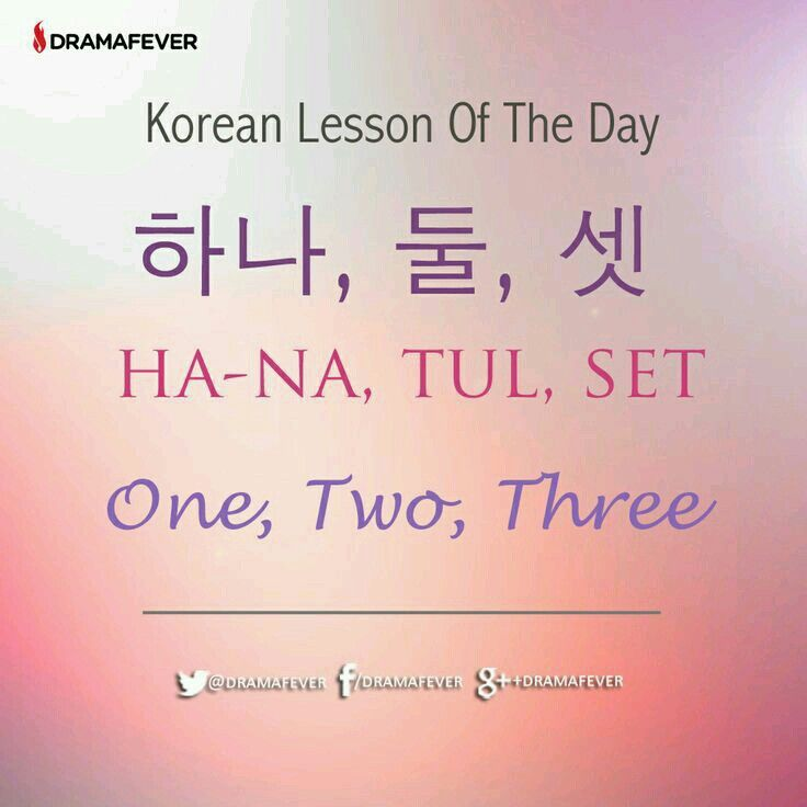 Awesome Korean Sad Quotes Hangul Pictures Inspiration - Valentine ...