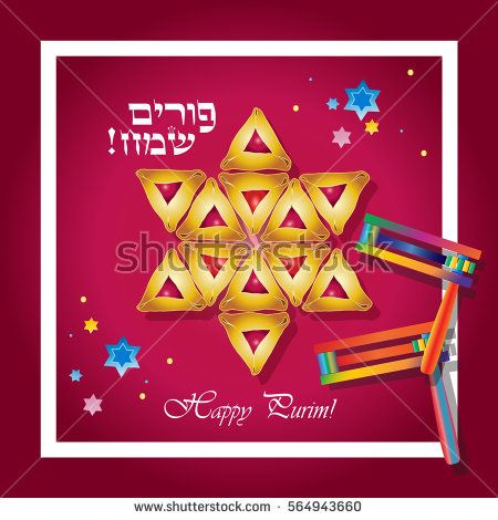Happy Purim greeting card. Translation from Hebrew: Happy Purim! Purim Jewish Holiday poster with stars of David, traditional Hamantaschen cookies, gragger toy noisemaker on festive background. Vector