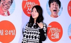 park shin hye korean fashion kdrama 박신혜