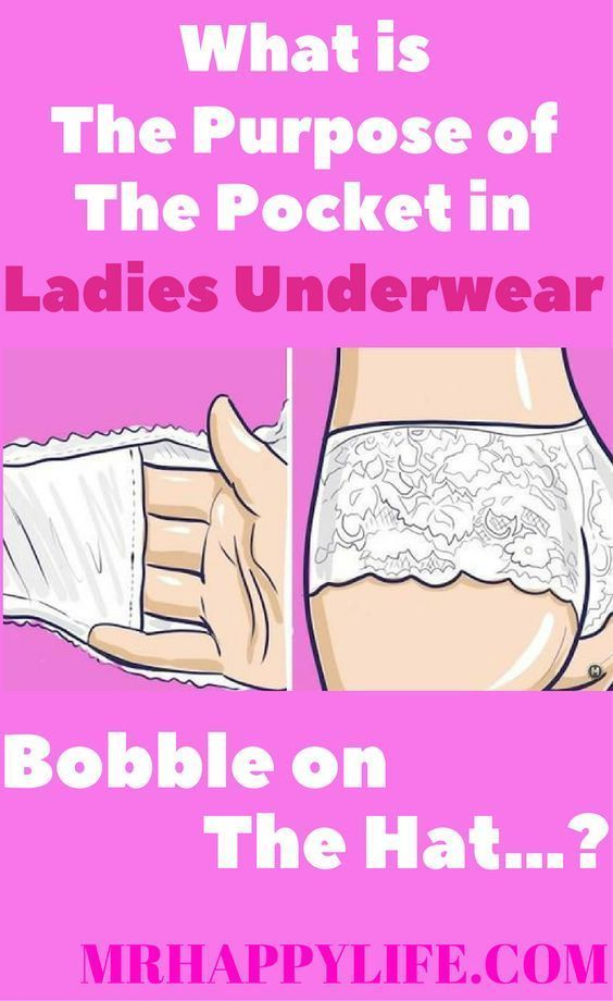 WHAT IS THE PURPOSE OF THE POCKET IN LADIES UNDERWEAR, BOBBLE ON THE HAT…? (VIDEO