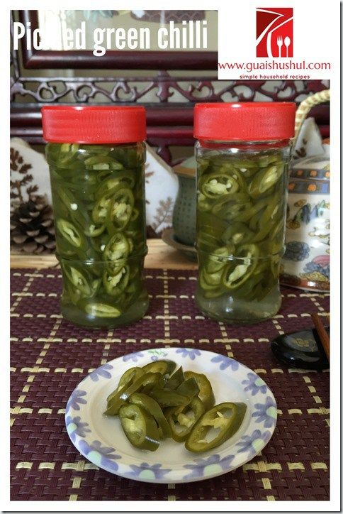 Chinese Pickled Green Chilli (腌制青辣椒)    #guaishushu #kenneth_goh    #green_chilli