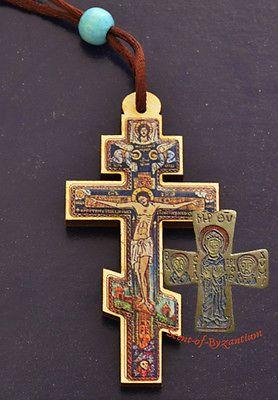 Cruz De Madera Estilo ruso ortodoxo Cruz 8x4cm les Kreuz Kruzifix Holz