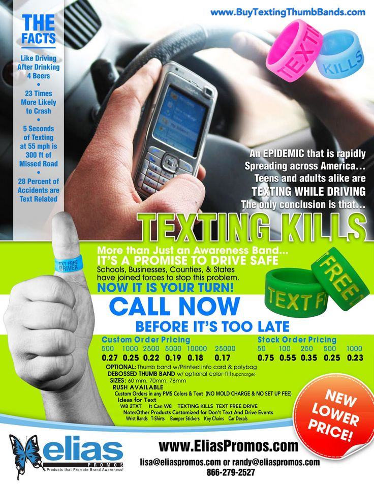 txt and band while tackle news sparks allstate jordin wear x the thumb driving texting bands pj