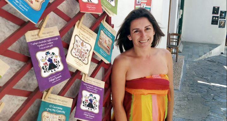Η Ροδόπη Τραχανά είναι υπεύθυνη των εκδόσεων «Κόχυλας» κι ενεργός πολίτης στην Σκύρο, όπου ζει και εργάζεται. Αποτελεί έναν μικρό ήρωα, που προσπαθεί σιγά σιγά και ταπεινά να αναδείξει όσο μπορεί την παράδοση του μικρού νησιού της.Αν λοιπόν ...