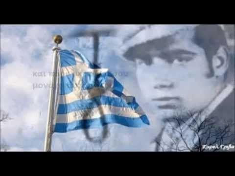 Ευαγόρας Παλληκαρίδης - Θα πάρω μιαν ανηφοριά (στίχοι)