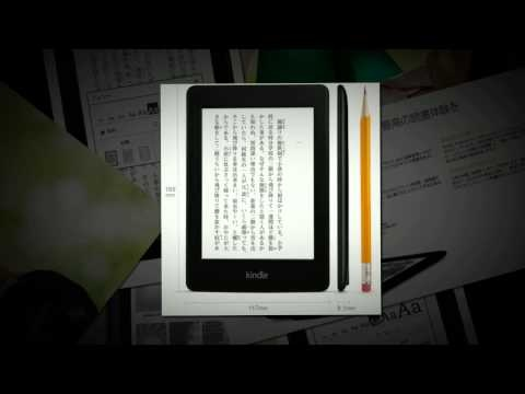 http://www.amazon.co.jp/gp/product/B007OZNYMU/ref=as_li_ss_tl?ie=UTF8=247=7399=B007OZNYMU=as2=orderme-22   Kindle Paperwhite 3G 無料3G + Wi-Fi、Paperwhiteディスプレイ、高解像度、高コントラスト、ライト内蔵 Hurry, ORDER NOW!!! To Get Special Offer and Discount 50% OFF Today Only. DON'T MISS IT!