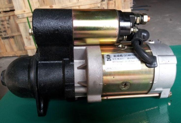 K495/4100D/ZD/P diesel engine spare parts -- starter motor 12V weifang diesel generator parts