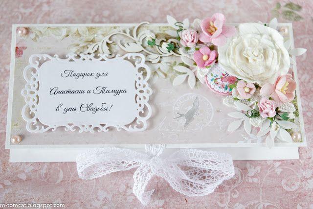 AgiArt кафе: Вдохновение с Мариной Фазыловой - Подарочный комплект на свадьбу! ♥
