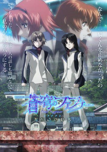 Yui Ishikawa, Nobunaga Shimazaki, Kensho Ono Join Fafner: Exodus Cast - News - Anime News Network