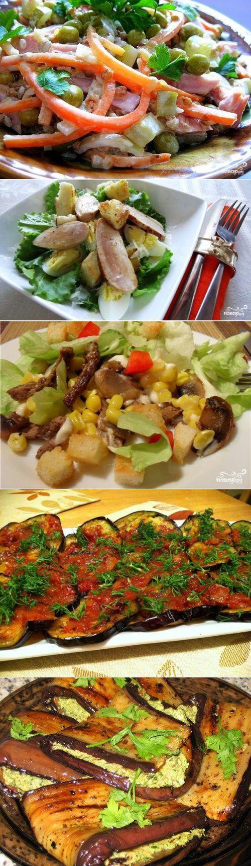 детские рецепты салатов и закусок
