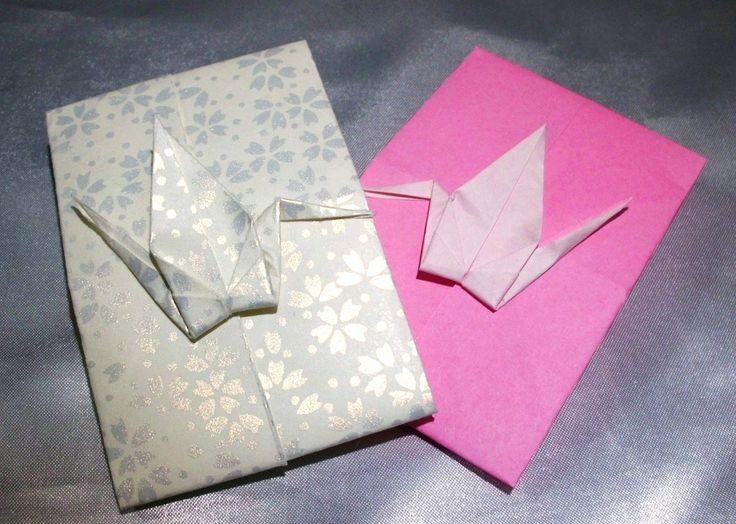 折り紙 鶴のポチ袋 Origami Crane  (message card) メッセージカード作り方 これって鶴のポチ袋なのにメッセージカード...