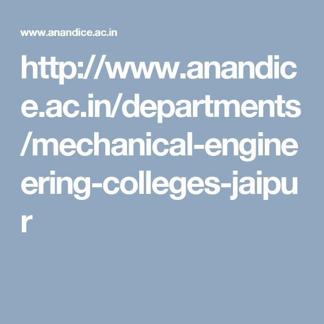 The 25+ best Mechanical engineering colleges ideas on Pinterest - cia electrical engineer sample resume