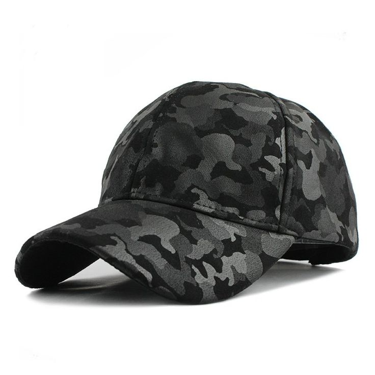 Embroidered Camouflage Cap https://www.survivalupnorth.com/embroidered-camouflage-cap/