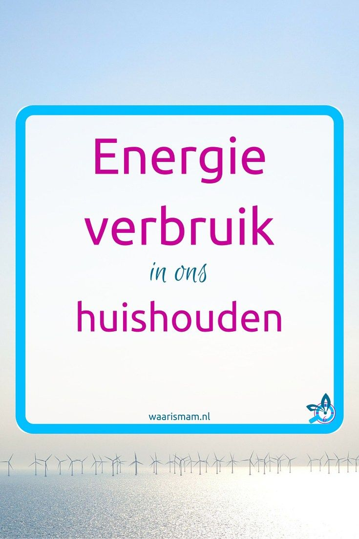 We verbruiken gemiddeld gezien niet zoveel stroom. Daarentegen zijn we grootverbruikers in gas. En gas is duur dus is het tijd om daar iets aan te doen. Ik vertel wat we al hebben gedaan om energie te besparen en wat we nog van plan zijn. Inclusief gratis printable om te checken of jij al overal op bespaart.