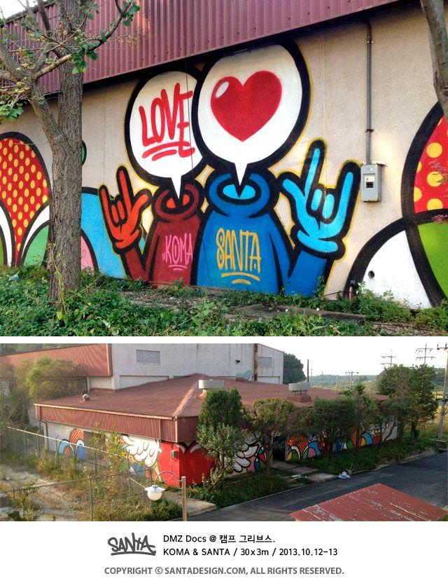 #Graffiti #SANTA #DMZ / 2013