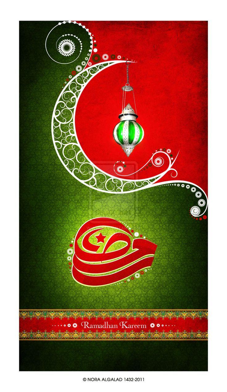 Ramadhan Kareem 1432 by NoraAlgalad.deviantart.com on @deviantART