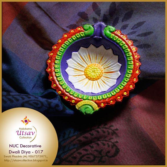 Nakshatra Utsav Collection: NUC-Decorative Diwali Diya2016_017