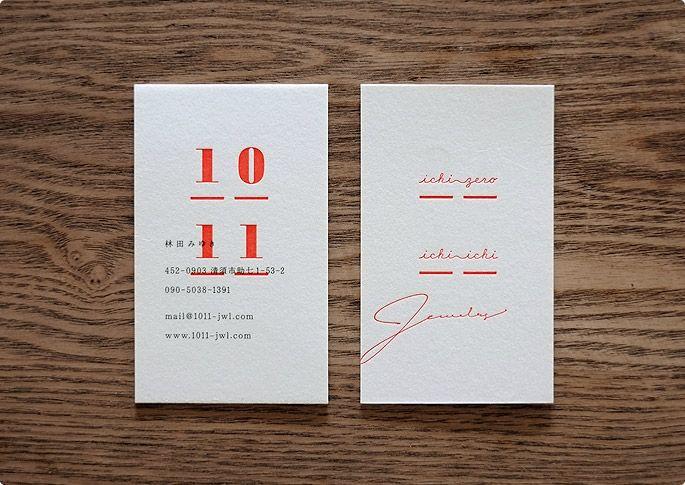 1011 jewelry|works|creun Inc.|株式会社クラウン
