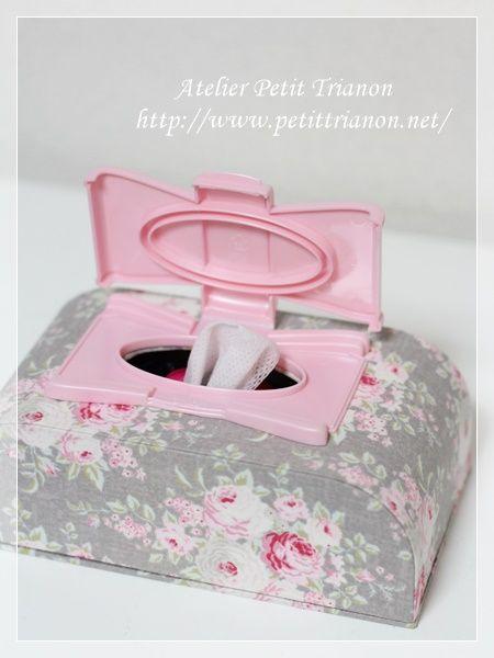 今年最後のカルトナージュ : Petit Trianon *** cartonnage & interior ***