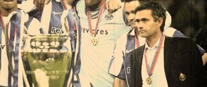 The Special One (FC Porto) 2004 - Nostalgy