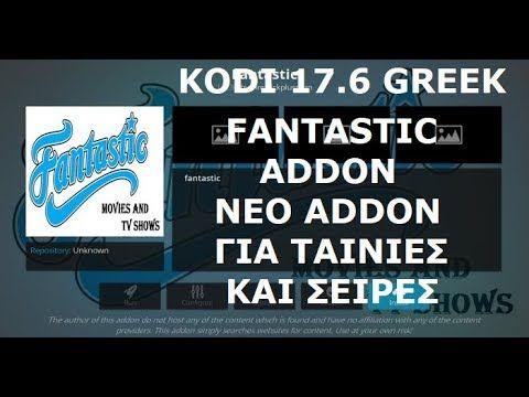 Kodi 17 - 17.6 Greek Tutorial - Fantastic Addon - Ένα Φανταστικό Πρόσθετ...