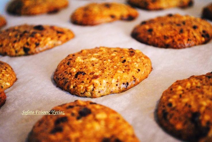 Αφράτα μπισκότα αμυγδάλου με σοκολάτα, χωρίς ζάχαρη! Συνταγές για διαβητικούς Sofeto Γεύσεις Υγείας.