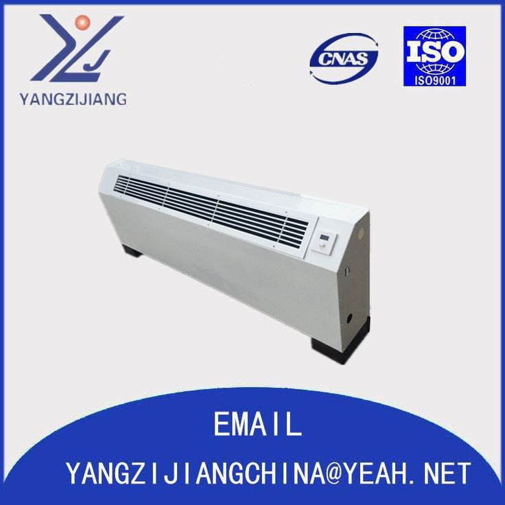 Vertical Exposed Fan Coil Unit for Central Air Conditioning System