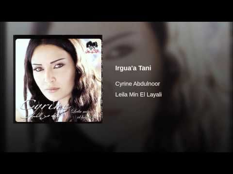 Irgua'a Tani - YouTube
