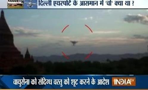 ALERTA MÁXIMO - Força Aérea da Índia em Alerta Após Vários Avistamentos de UFOS no Aeroporto de Nova Déli