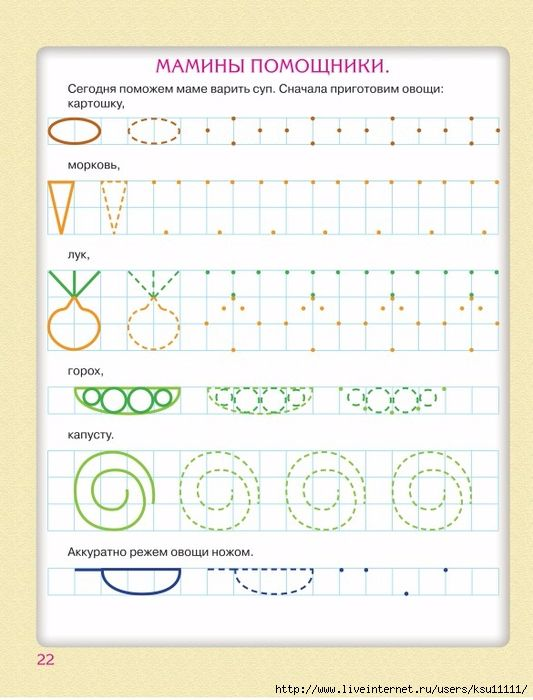 23 (533x700, 247Kb) - This is good to help kids with motorskills like hand eye coordination just before the kiddo starts writing.