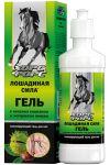 Balsam Gel mit Rosskastanie und Blutegel, Horseforce, 500ml