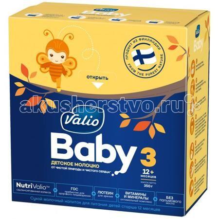 Valio Baby 3 Молочная смесь от 12 мес. 350 г  — 360р. ----------  Сухой молочный напиток для питания детей старше 12 месяцев месяцев.  К возрасту первого года жизни ребенок становится более подвижным, активным и именно поэтому нуждается в большем количестве энергии и питательных веществ, которые обеспечивают защиту иммунитета и способствуют росту и развитию ребенка. Детское молочко Valio Baby®  3 может использоваться при смешанном и искусственном вскармливании и идеально подходит для малыша…
