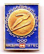 #Спорт Олимпиада Инсбрук 1976 Олимпийские игры прыжки трамплин лыжи (ПЛ) - 16 р. #  Смотри другие лоты много знаков и другого интересного - экономь на доставке!Спорт