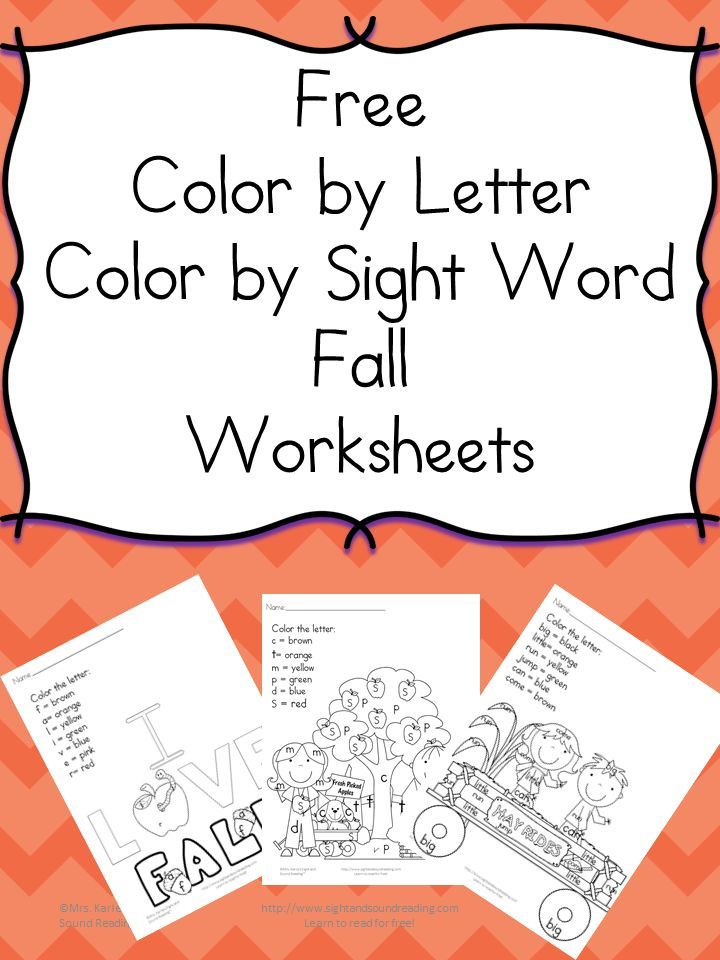 71 best fall sight word plans images on pinterest sight words color by lettersight word fall fun sciox Choice Image