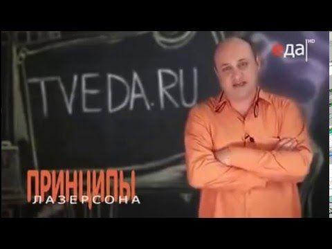 Котлеты из щуки рецепт от шеф-повара / Илья Лазерсон / русская кухня - YouTube