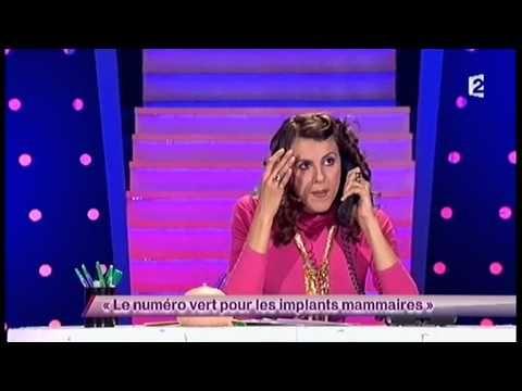 ▶ Nicole Ferroni [30] Le numéro vert pour les implants mammaires - ONDAR - YouTube