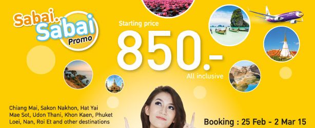 i.! Plan your trip with family & friends,Grab Sabai Promo #NokAir  See Detail: http://blog.airpaz.com/en/sabai-promo-nokair-25-feb-2-mar-2015/