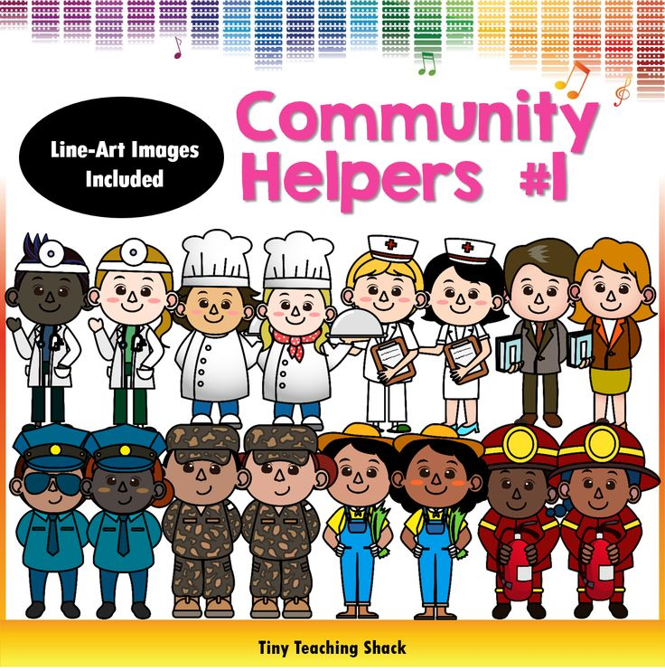 community helpers clipart - jobs clipart