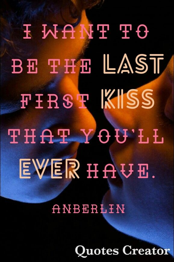 Inevitable by Anberlin