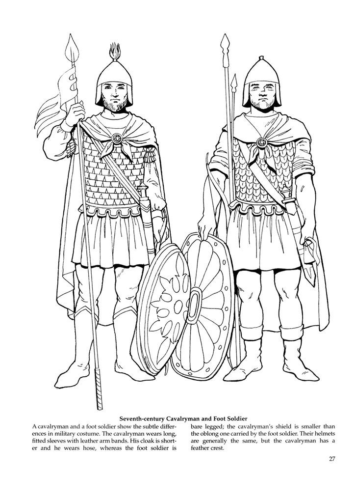 Byzantine Fashions 23 / Byzantine Fashions / Kids printables coloring pages