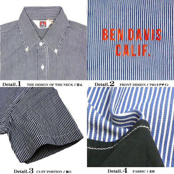 renovatio | Rakuten Global Market: BEN DAVIS shirt Ben Davis short sleeve t-shirt ★ Ben Davis on strip by collar shirt. Stylish two-tone design of different material combinations. Impression and a button-down shirt → BEN-493
