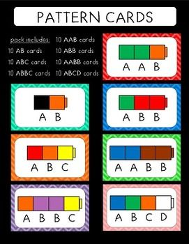 pattern cards ab abc abbc aab abb aabb abcd math preschool math teaching math patterning. Black Bedroom Furniture Sets. Home Design Ideas