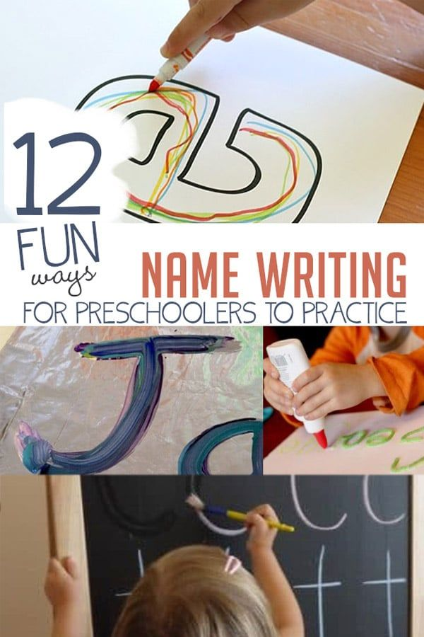fun ways to write your name