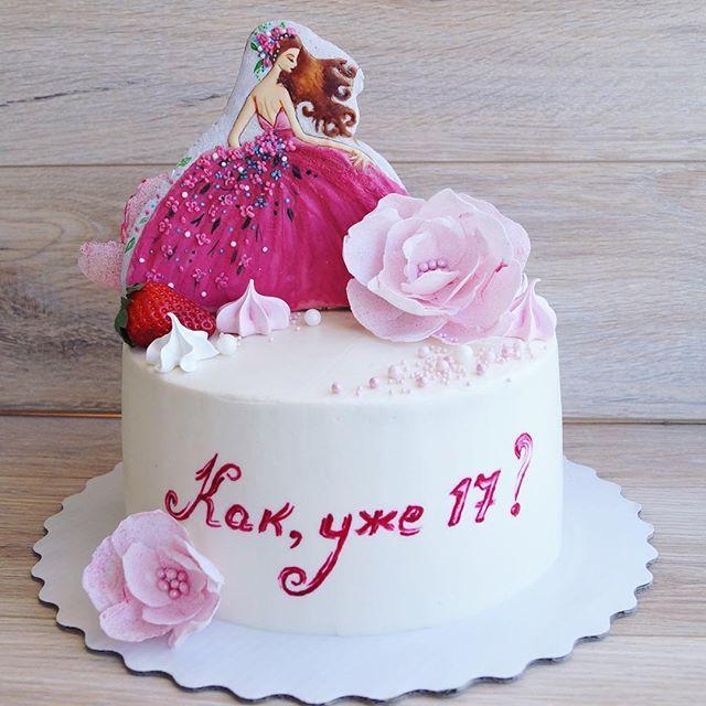 Ой, как же я люблю делать тортики для девушек☺️. Всегда очень волнительно их отдавать и очень радостно, когда оправдываешь ожидания!) #bibizyanovnaтворит #инженервдекрете #азов #тортазов #азовторт #тортростов #ростовторт #тортназаказ