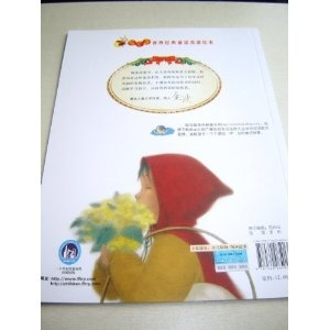 Little Red Riding Hood / Bilingual Children's Picture Book / English-Chinese / Firefly. The world's bilingual picture book classic fairy tale  $15.99